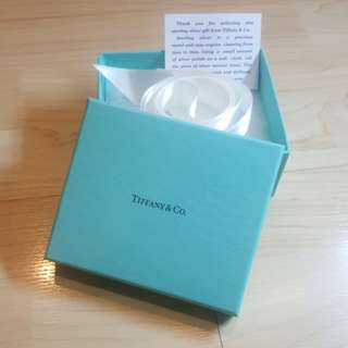 Tiffany & Co Gift Box Only
