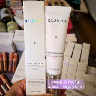 [HOT] KLAVUU White Pearlsation Cream
