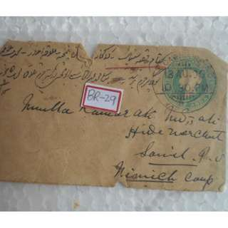 QUEEN VICTORIA - 1900 - vintage Post Card / Pre-Stamped Cover / Embossed Cover / Postal History to NISMICH CAMP - Address in Urdu / English - British India - br29