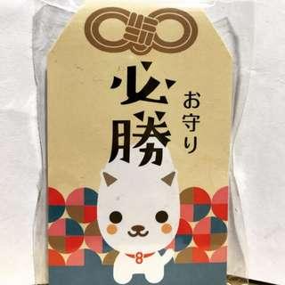 🚚 便利貼 定食8/便條紙/柴犬/白柴