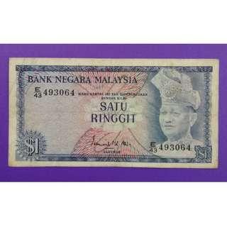 JanJun $1 2nd Siri 2 E/43 493064 Ismail Ali 1972 RM1 Wang Lama