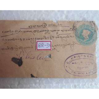 QUEEN VICTORIA - 1901 - vintage Post Card / Pre-Stamped Cover / Embossed Cover / Postal History to TIPTUR - Address in Kannada - British India - br31