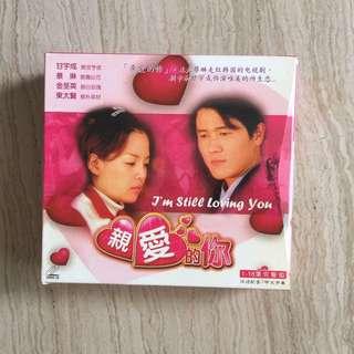Korean Drama DVD 16VCD