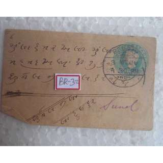 QUEEN VICTORIA - 1900 - vintage Post Card / Pre-Stamped Cover / Embossed Cover / Postal History to TIPTUR - Address in Gujarati - British India - br32