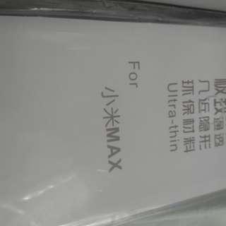 小米max 保護套