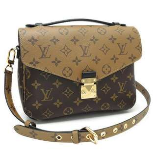Louis Vuitton Pochette Metis Reverse