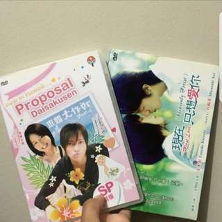 Japanese movie dvd