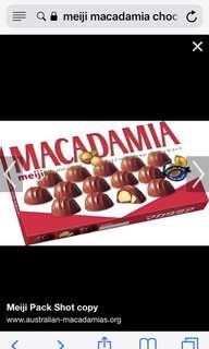 MEIJI MACADAMIA CHOCOLATE LARGE BOX