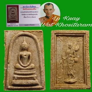Phra somdej eo-lek ( small waist)