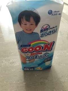 Goon XL pants