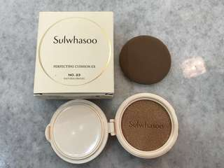Sulwhasoo cushion perfect cushion EX
