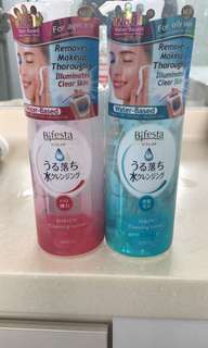 BN Bifesta Make Up remover