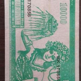 Duit kuno president soekarno tahun 1964(swiss made)
