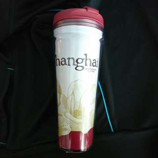 Starbucks Shanghai insulated travel mug