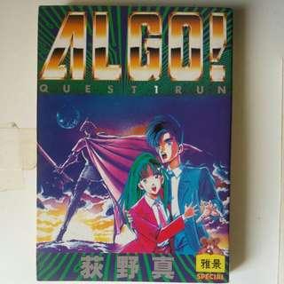 ALGO Comic