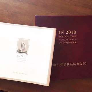 In 2010 China postage stamp collection book 2010 年邮票珍藏册 34 pages + CD