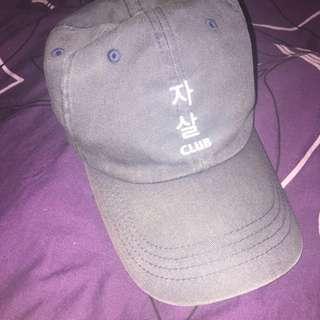 ASSC Suicide Club Hat Cap