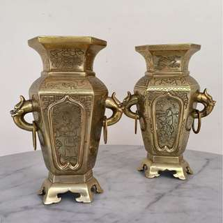 "*Price Adjusted* A Pair of Brass ""Sam Kai"" Altar Vases (Indonesian Chinese / Peranakan)"