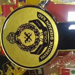 Patriotik Koperasi Emblem