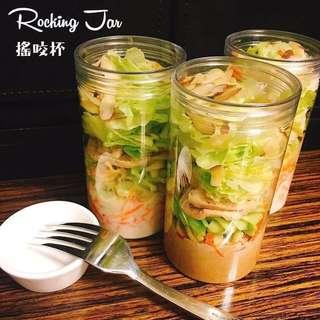 羅卡食研 搖咬杯 6罐沙拉