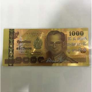 Yant Wealth Dollar Money Note 1000 Baht 24K 钱母