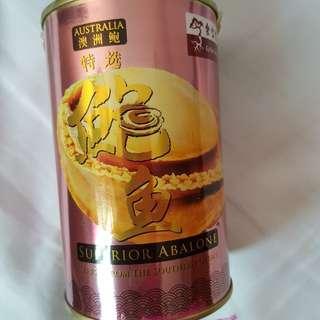 Eu Yang Sang Abalone