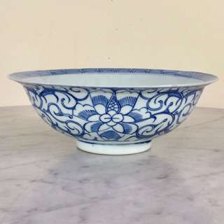 A large blue and white bowl (Peranakan)