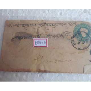 QUEEN VICTORIA - 1888 - vintage Post Card / Pre-Stamped Cover / Embossed Cover / Postal History from BHIWANI - Address in Hindi - British India - br46