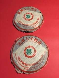 90年代末青餅: 中茶牌