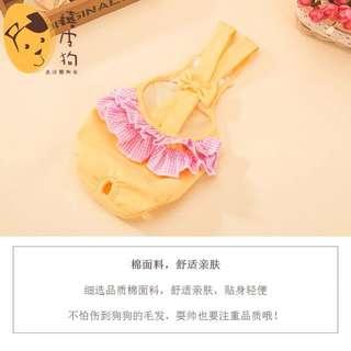 BN Dog Apparel - Yellow XS size