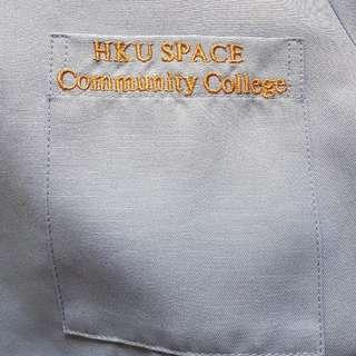 HKUspace asso nursing uniform