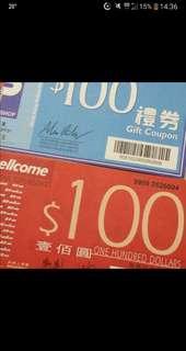 百佳惠康coupon交換百老匯coupon
