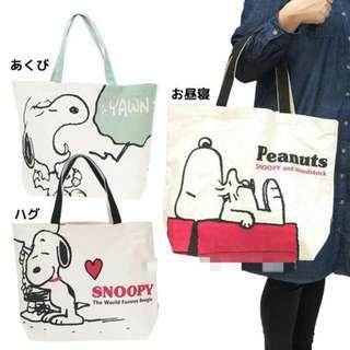 New Snoopy Japan Magazine Appendix Shoulder Handbag Bag