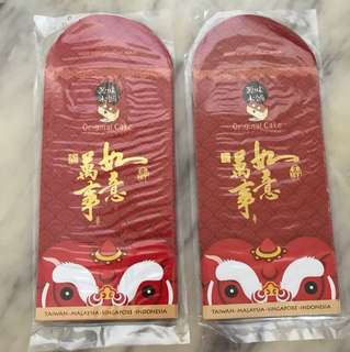 Original Cake Red Packet