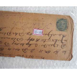 QUEEN VICTORIA , stamp - 1893 - vintage Post Card / Pre-Stamped Cover / Embossed Cover / Postal History to KARAIKUDI - Address in Taml / English - British India - br58
