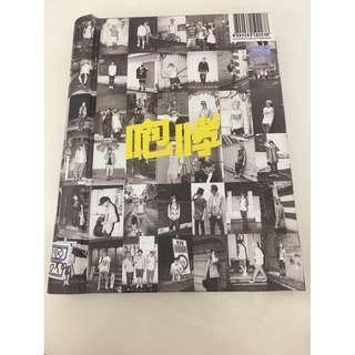 EXO repackage album