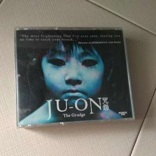 JU-ON The Grudge horror movie