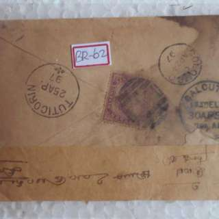 QUEEN VICTORIA - 1898 - vintage Post Card / Pre-Stamped Cover / Embossed Cover / Postal History to CALCUTTA - Address in Tamil / English - British India Ceylon - br62