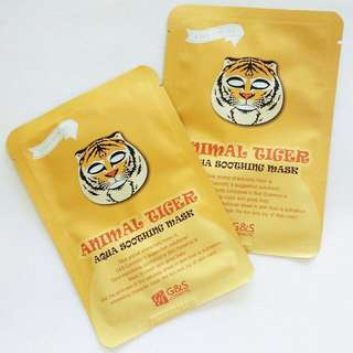CHARACTER MASK: Tiger Aqua Soothing Mask