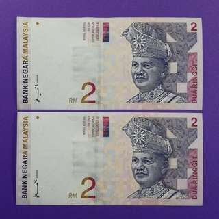 JanJun RM2 8th 2pcs Siri 8 Ahmad Don 1996 Wang Duit Lama UNC