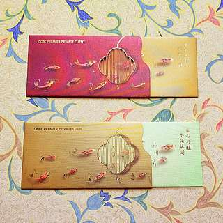 OCBC Premier PRIVATE CLIENT Bank Ang Pao (Red Packet) Chinese New Year CNY - 2018