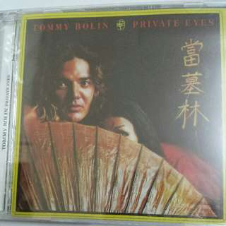 Music CD (Sealed): Tommy Bolin ‎– Private Eyes - 2012 Reissue