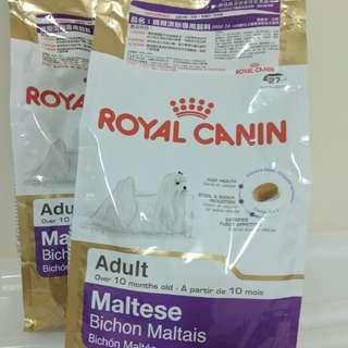 法國Royal Canin皇家 瑪爾濟斯專用飼料 PRM24 1.5kg