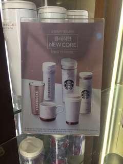 全新韓國Starbucks 星巴克New core 雲石系列杯