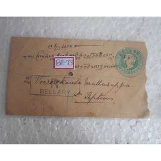 QUEEN VICTORIA - 1901 - REGISTERED vintage Post Card / Pre-Stamped Cover / Embossed Cover / Postal History BELLARY -> TIPTUR - Address in Kannada / English - British India - br73