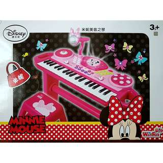 Minnie Mouse electronic keyboard for kids