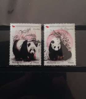 Malaysia 2015 International Coop Project on Giant Panda Conservation 2v Used SG2066 & 2077 (0301)