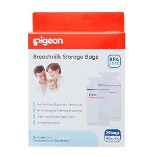 Pigeon Breastmilk Storage Bag