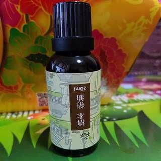 Taiwan cypress essential oil