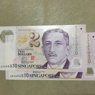 2 New $2 Notes with Same Number